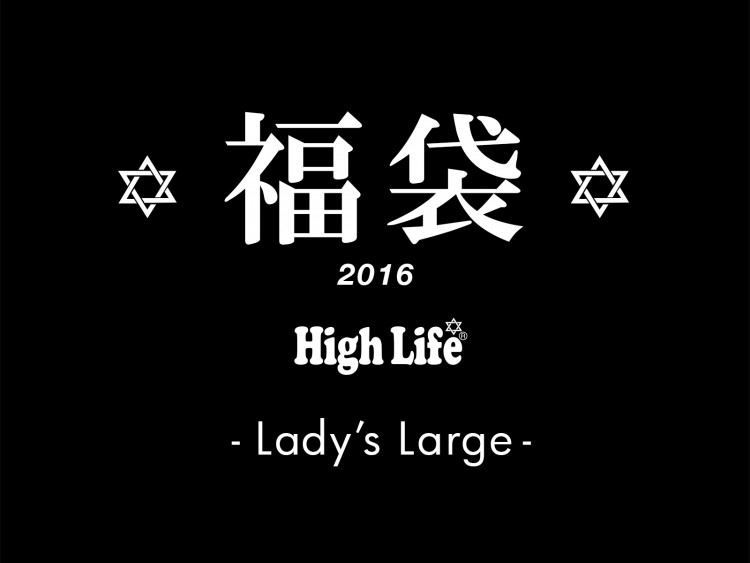 福袋-Ladys-Large