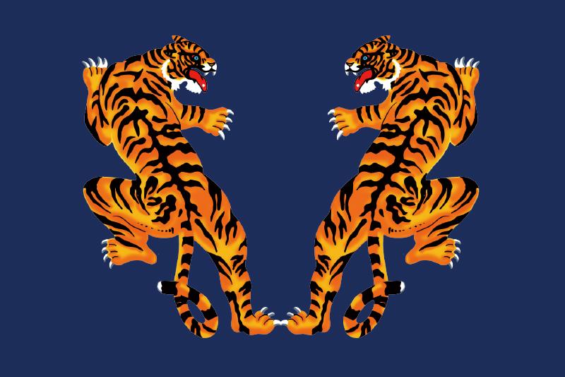 tiger-news