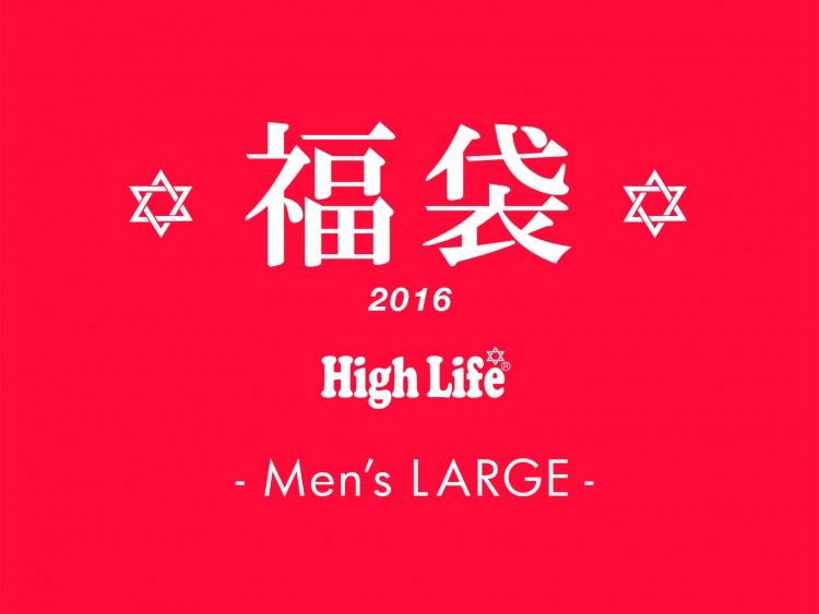 福袋-Mans-Large