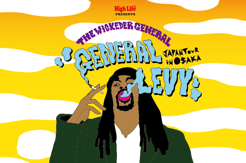 general-levy-news